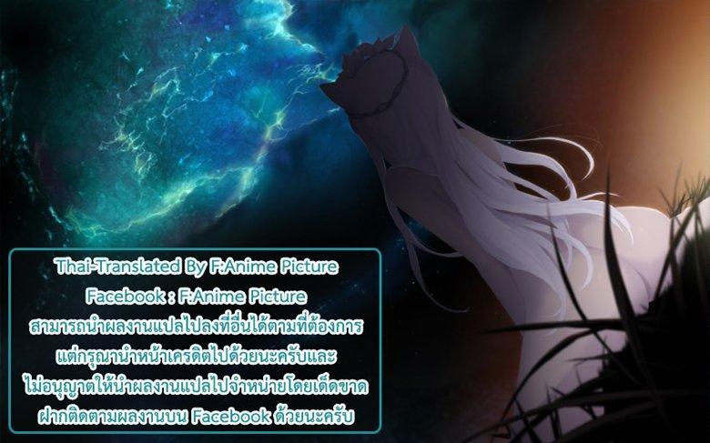 อ่านการ์ตูน ฮาเร็มสาวต่างโลก 2 – [Akino Sora] Shiki Oriori Ch.2 ภาพที่ 24